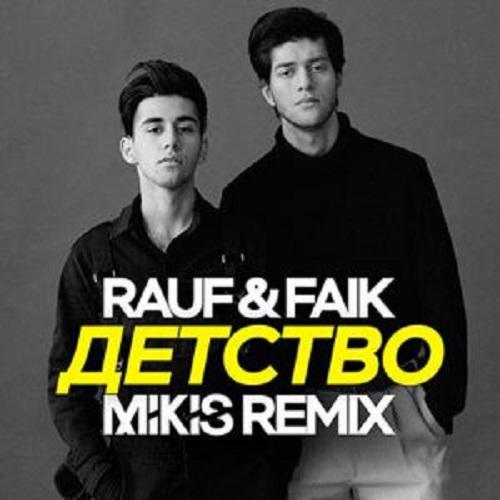 دانلود ریمیکس آهنگ روسی Rauf & Faik به نام Aetctbo