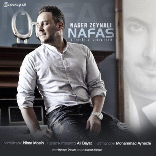 آهنگ جدید ناصر زینلی به نام نفس(ورژن الکترونیک)