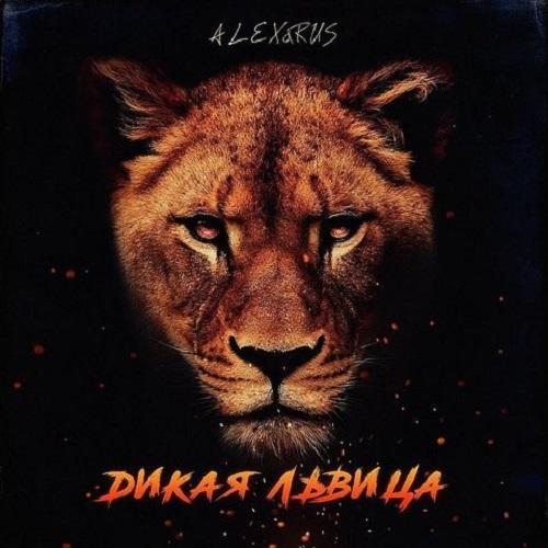 دانلود آهنگ روسی ALEX & RUS به نام Wild Lions