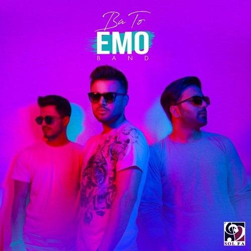 دانلود آهنگ Emo Band به نام با تو