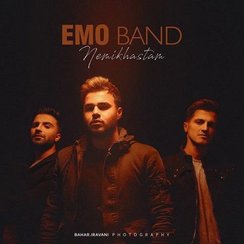 دانلود آهنگ Emo Band به نام نمیخاستم