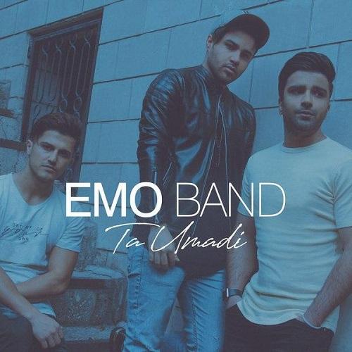 دانلود آهنگ Emo Band تا اومدی