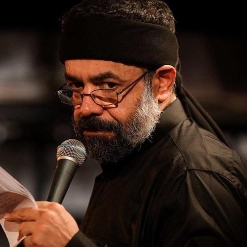 دانلود نوحه حاج محمود کریمی به نام بیا برگردیم