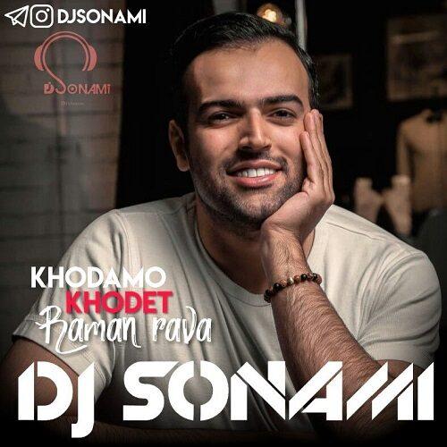دانلود ریمیکس آهنگ رامان روا به نام خودمو خودت (DJ Sonami)