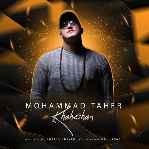 دانلود آهنگ محمد طاهر به نام خواهشا
