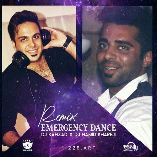 دانلود میکس شاد Dj Kahzad & Dj Khareji به نام EMERGENCY DANCE
