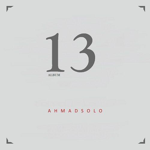 دانلود آلبوم احمد سلو 13