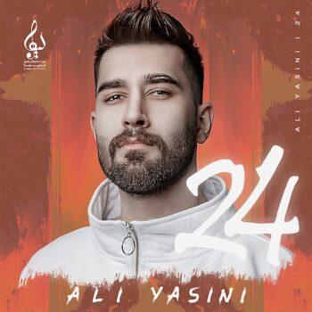 دانلود آلبوم علی یاسینی به نام 24