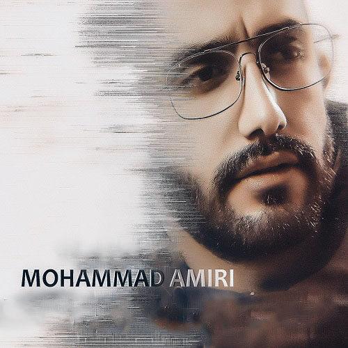 دانلود ریمیکس محمد امیری افسرده